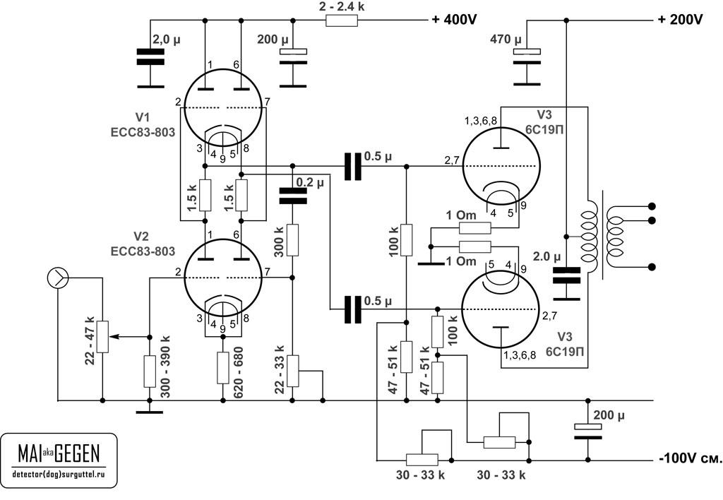 Схема ламповых усилителей манакова
